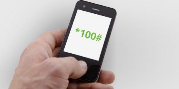 Проверить баланс мтс на телефоне комбинация