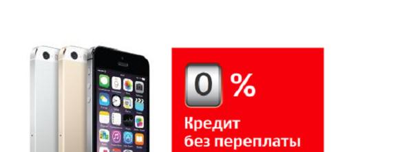 смартфоны мтс