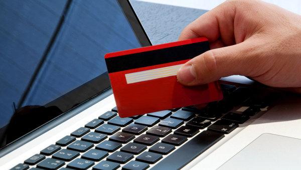нетбук и кредитная карта