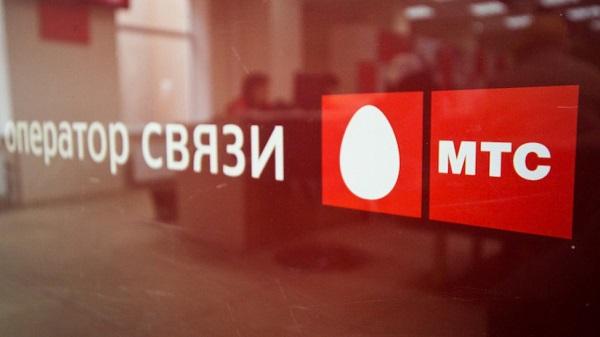 лого мтс