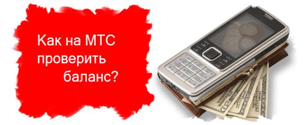 Кредиты промсвязьбанк омск