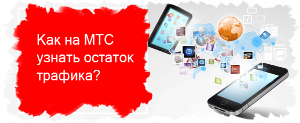 Все микрофинансовые организации россии займ на карту онлайн