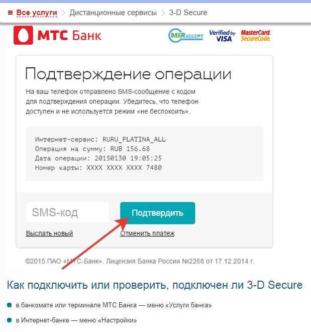 манифест займ новосибирск официальный сайт