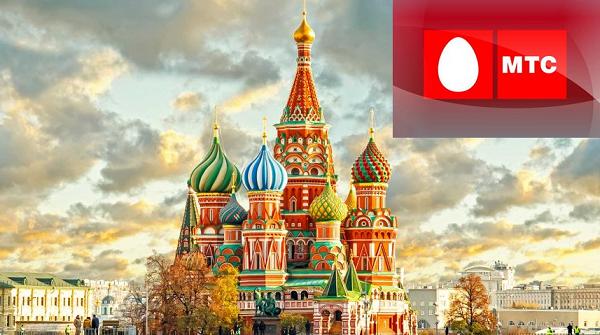 МТС тарифы москва и московская область