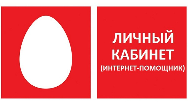 I mts ru трафик [PUNIQRANDLINE-(au-dating-names.txt) 38