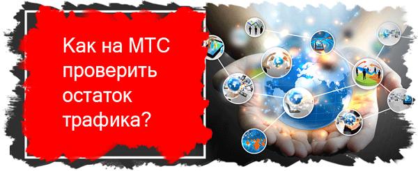 Станции метро москвы с расчетом времени