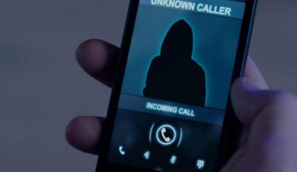 Как скрыть номер телефона при звонке Билайн