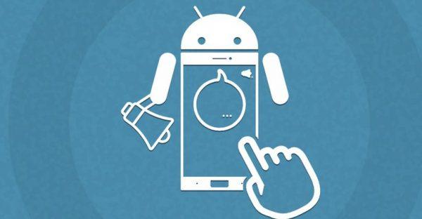 Как отключить талк бак на андроиде
